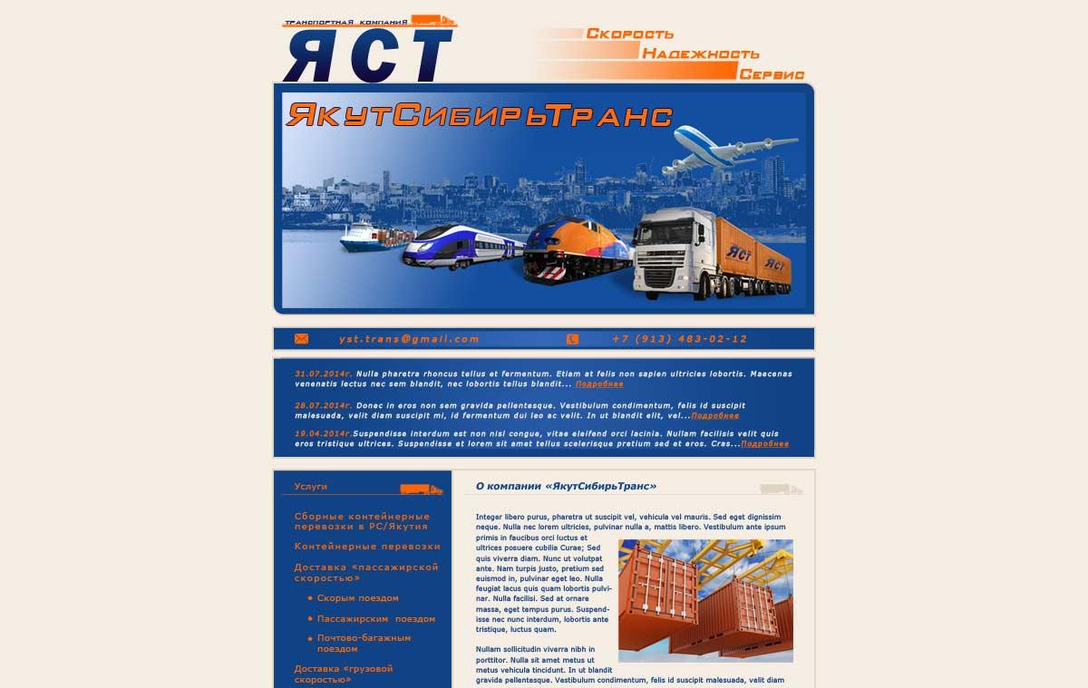 Реферат организация транспортных услуг предоставляющие лизинговые услуги в лизинг можно приобрести транспортные средства условия предоставления лизинговых услуг в общем схожи но при детальном